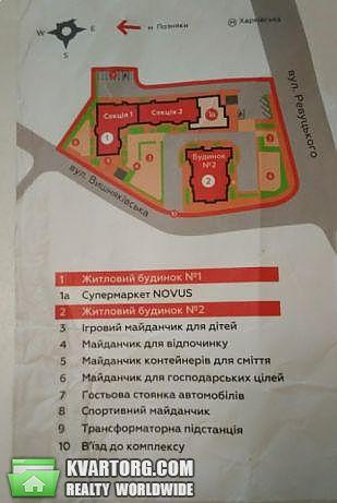 продам 1-комнатную квартиру. Киев, ул. Ревуцкого 48. Цена: 33000$  (ID 2242624) - Фото 4