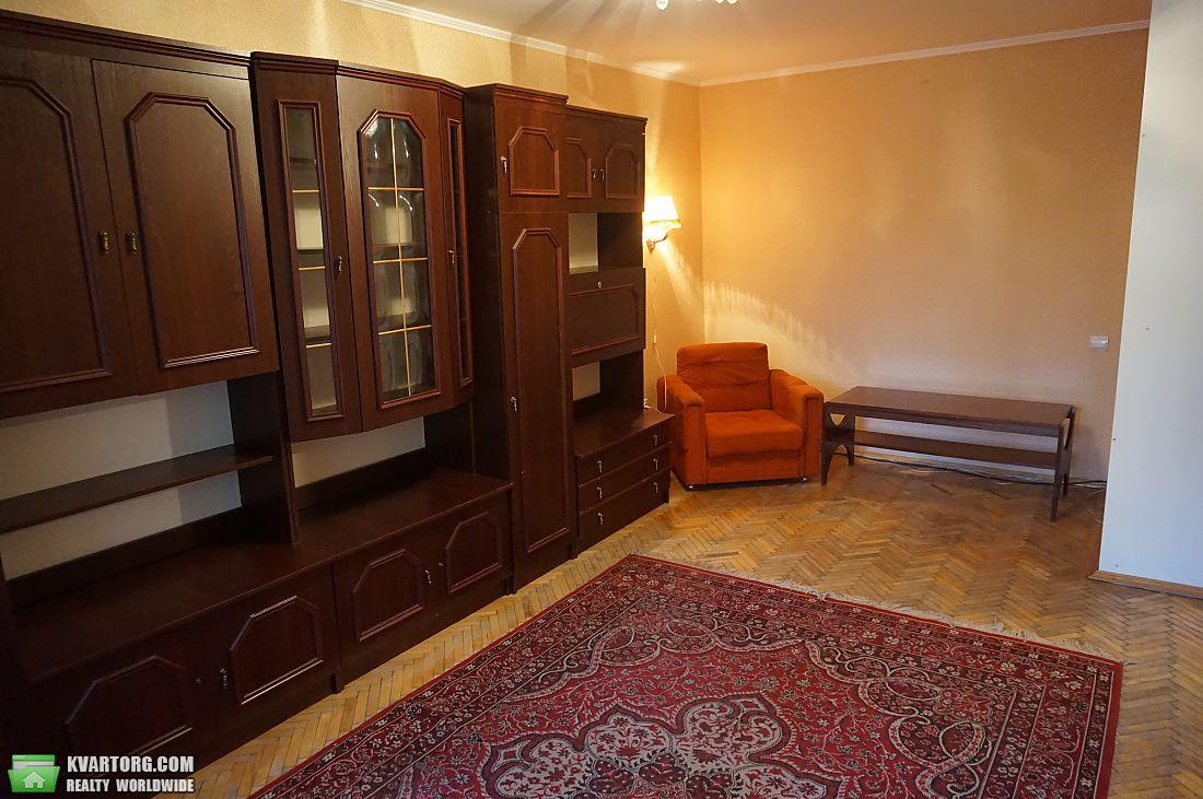 сдам 1-комнатную квартиру. Киев, ул. Вавиловых 16. Цена: 230$  (ID 2112476) - Фото 1