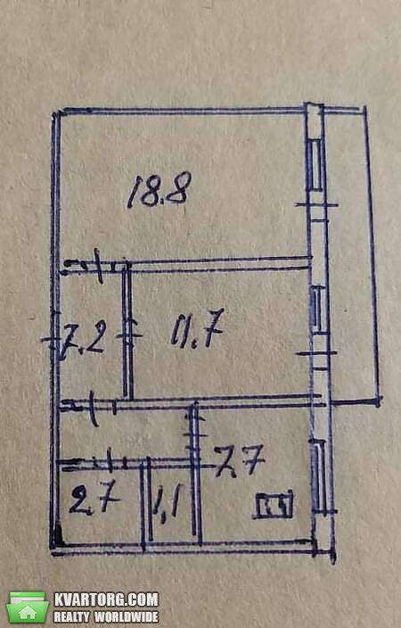 продам 2-комнатную квартиру Киев, ул. Гайдай 2 - Фото 2