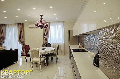 продам 3-комнатную квартиру Днепропетровск, ул. Гагарина пр - Фото 1