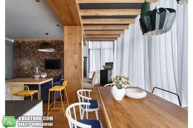 продам 3-комнатную квартиру Днепропетровск, ул.Ворошилова - Фото 1