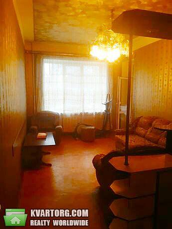 продам 3-комнатную квартиру Днепропетровск, ул.Чкалова - Фото 2
