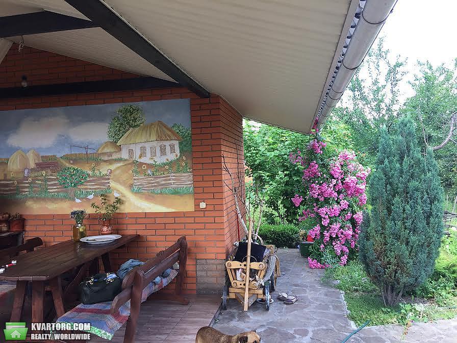 продам дом Днепропетровск, ул.Индустриальный - Фото 10
