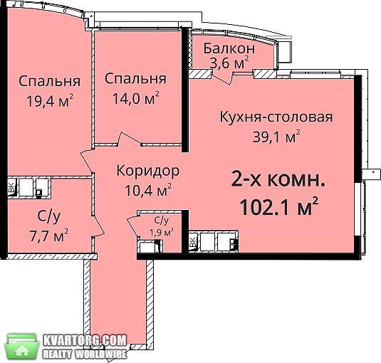 продам 3-комнатную квартиру. Одесса, ул.Гагарина 19. Цена: 110000$  (ID 2310166) - Фото 6