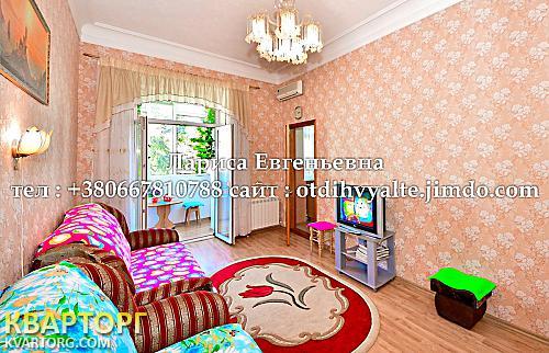 сдам 1-комнатную квартиру. АР Крым, ул.ул. К. Маркса 9. Цена: 14$  (ID 951865) - Фото 2