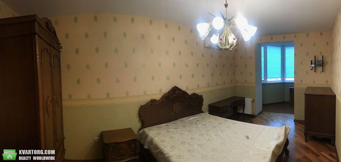 сдам 3-комнатную квартиру. Одесса, ул.Посмитного 22. Цена: 700$  (ID 2070432) - Фото 3