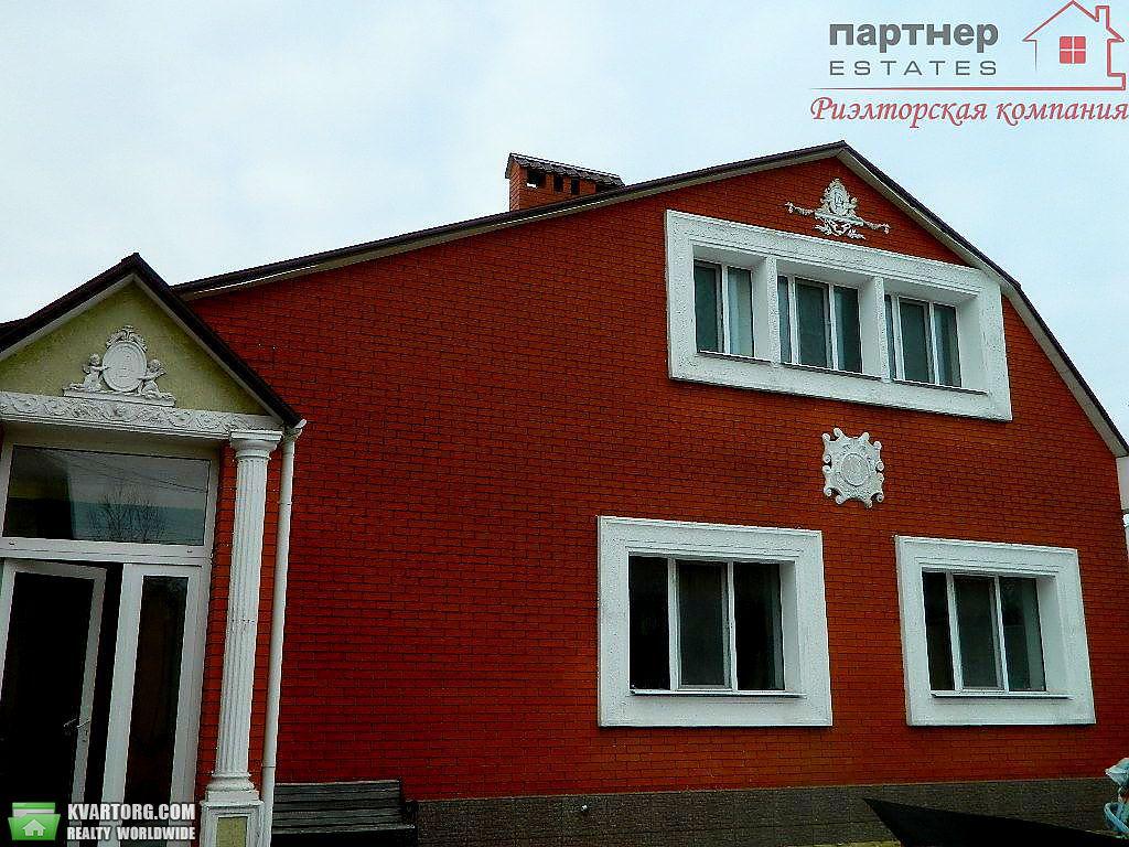 продам дом Одесса, ул.Березовая - Фото 3