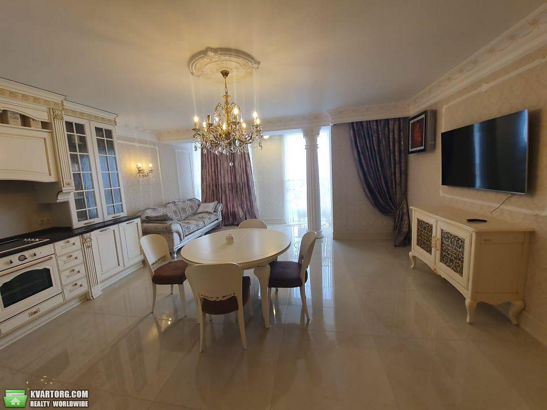 продам 3-комнатную квартиру Днепропетровск, ул.Фучика - Фото 7