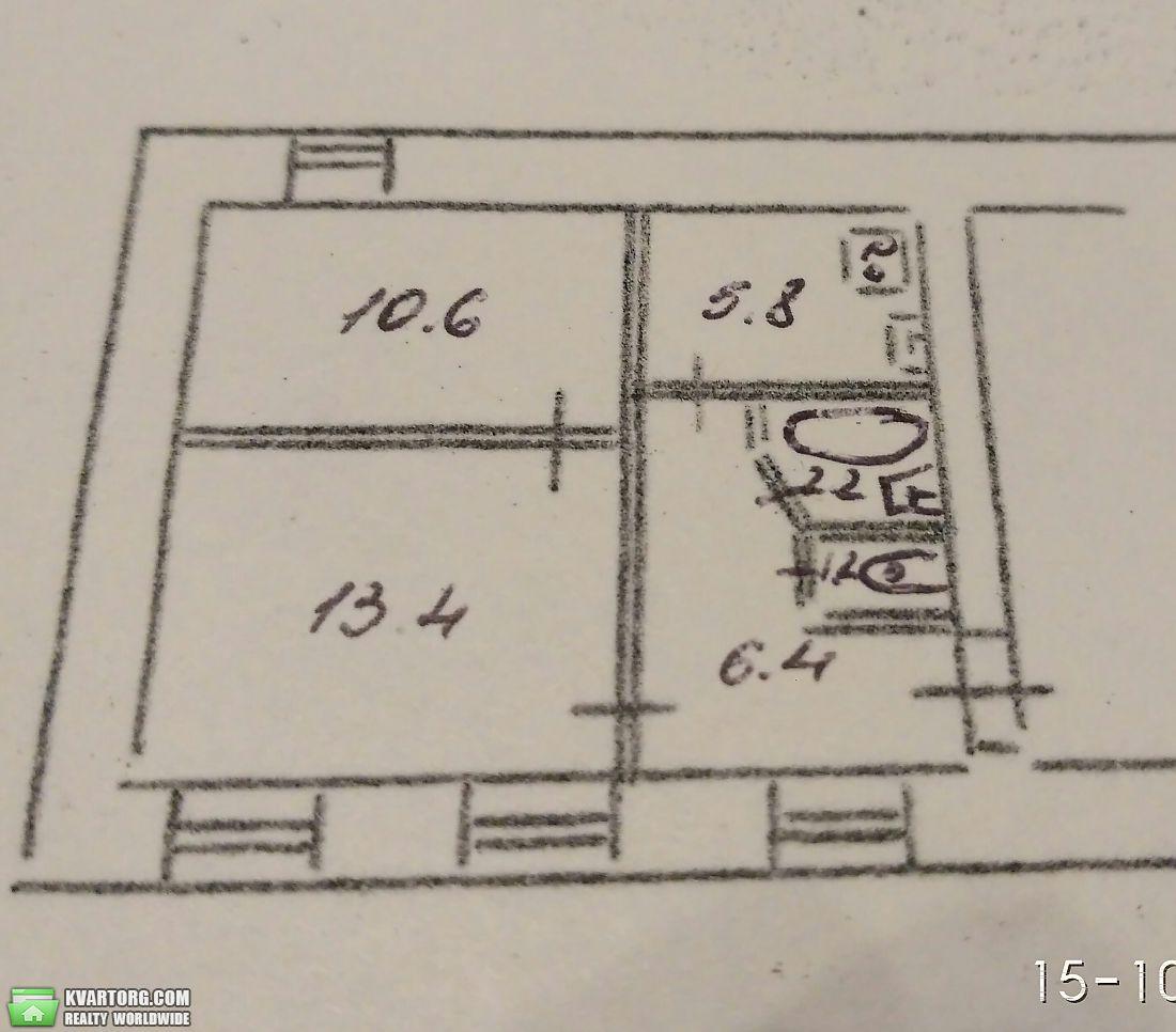 продам 2-комнатную квартиру. Киев, ул. Прорезная . Цена: 61000$  (ID 2058031) - Фото 1