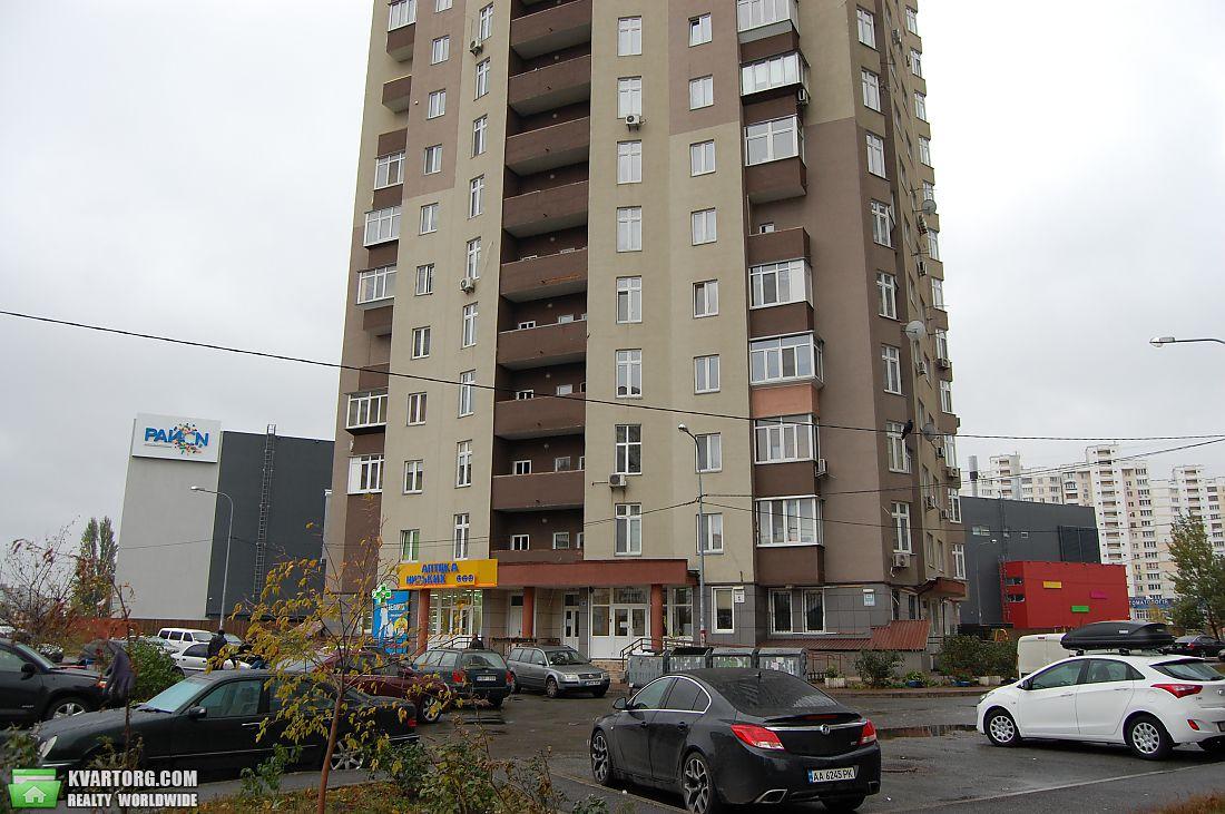 продам 3-комнатную квартиру Киев, ул. Градинская 1 - Фото 1
