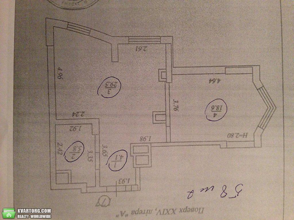 продам 2-комнатную квартиру Киев, ул. Градинская 1 - Фото 9
