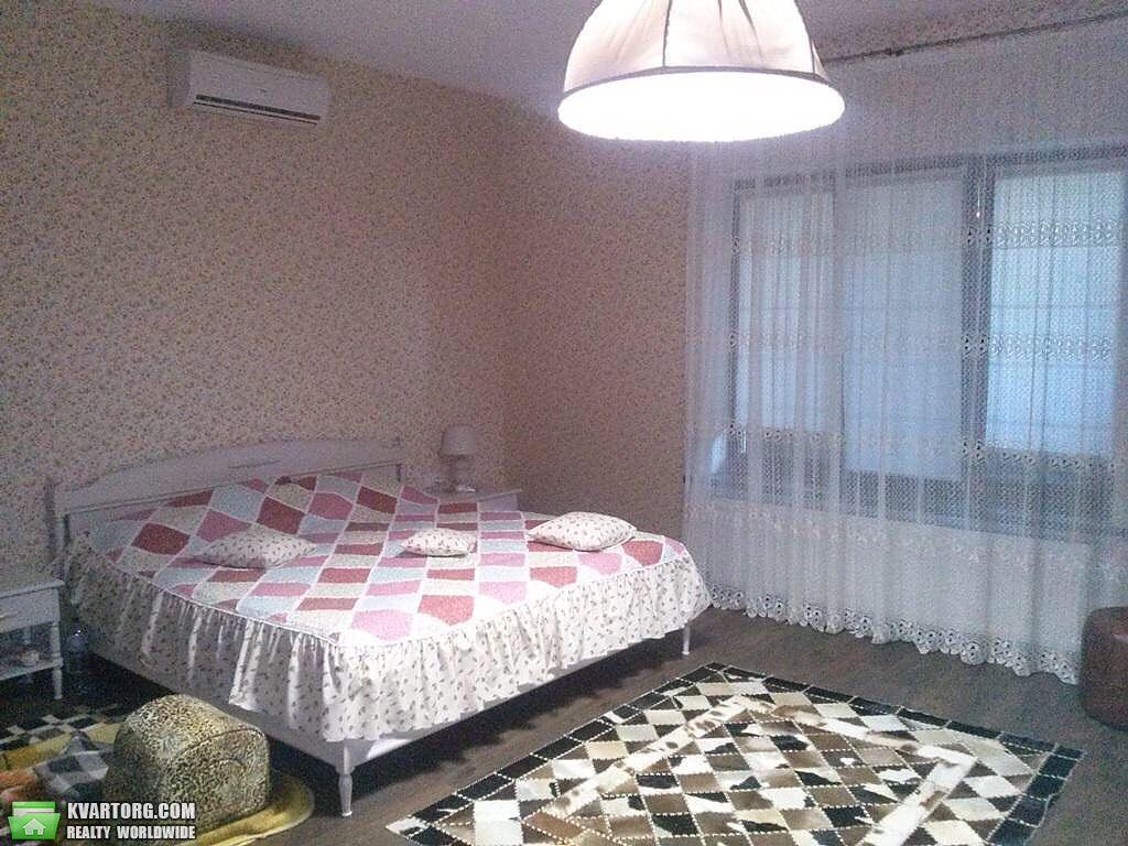 продам дом Днепропетровск, ул.пер.Рубиновый - Фото 8
