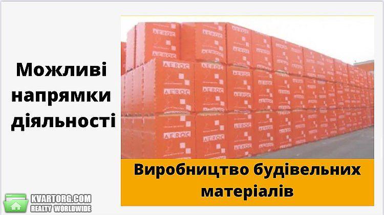 продам участок Львов, ул.Малехів - Фото 8
