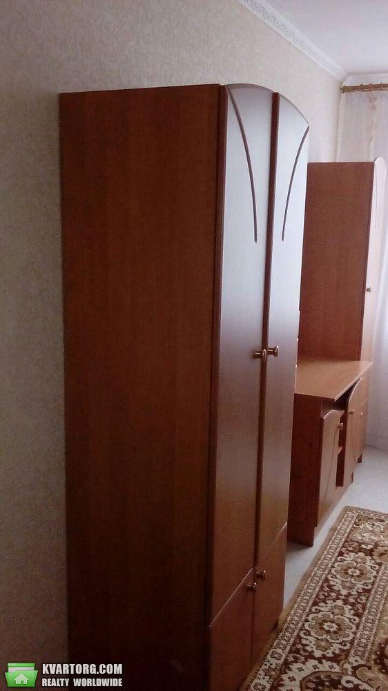 сдам 2-комнатную квартиру Киев, ул. Лобачевского 7 - Фото 8