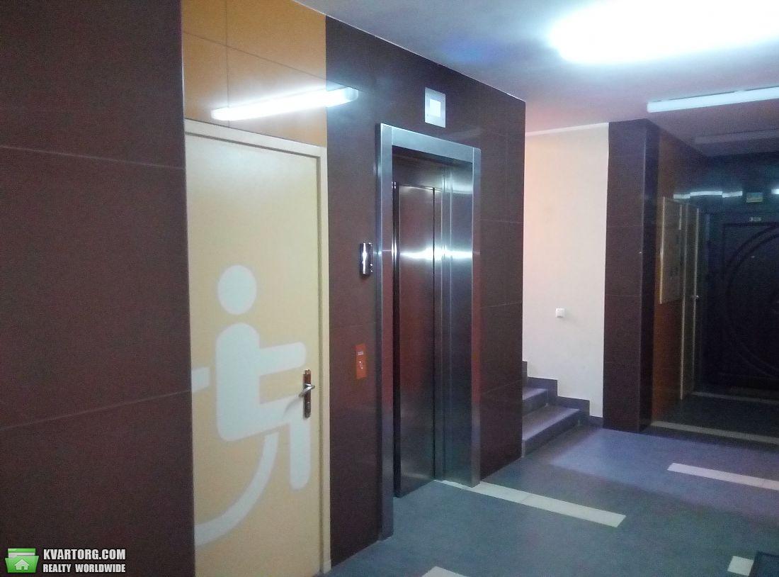 продам 1-комнатную квартиру. Киев, ул.Регенераторная 4. Цена: 44300$  (ID 2116402) - Фото 7