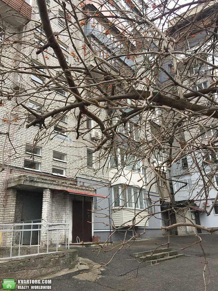 продам 2-комнатную квартиру Днепропетровск, ул. Симферопольская - Фото 10