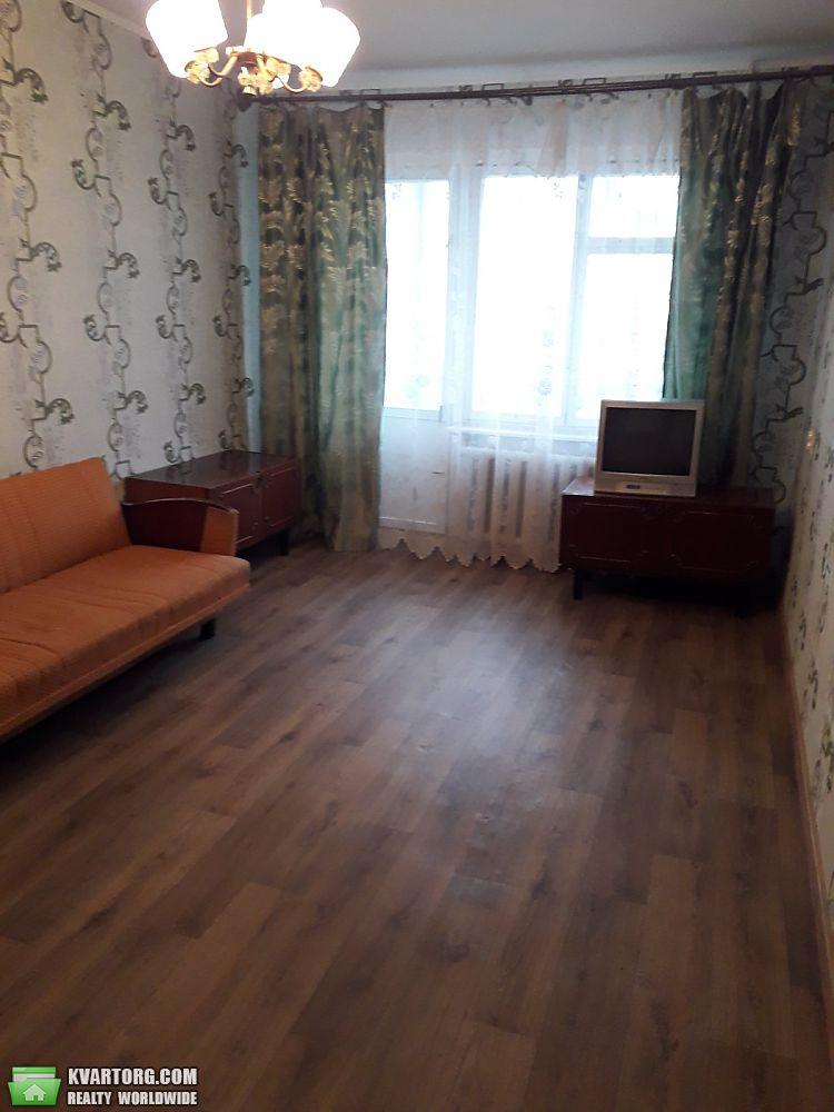 продам 1-комнатную квартиру Одесса, ул.Заболотного 47 - Фото 1