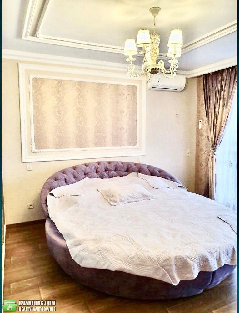 продам 3-комнатную квартиру Днепропетровск, ул.Рогалё 28 - Фото 2