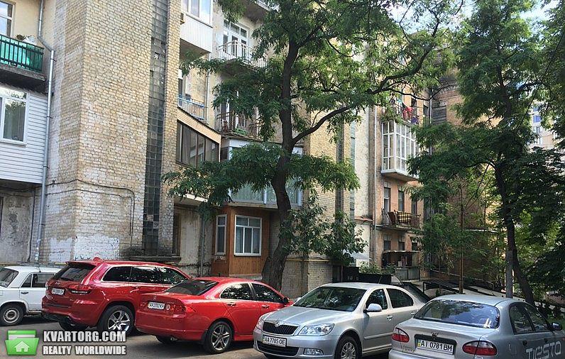 продам 3-комнатную квартиру. Киев, ул. Паньковская 18. Цена: 105500$  (ID 1795045) - Фото 2