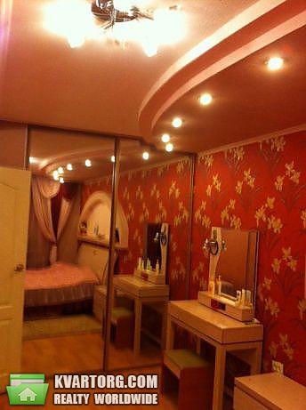 продам 2-комнатную квартиру. Донецк, ул.Куйбышева . Цена: 11500$  (ID 2102859) - Фото 3