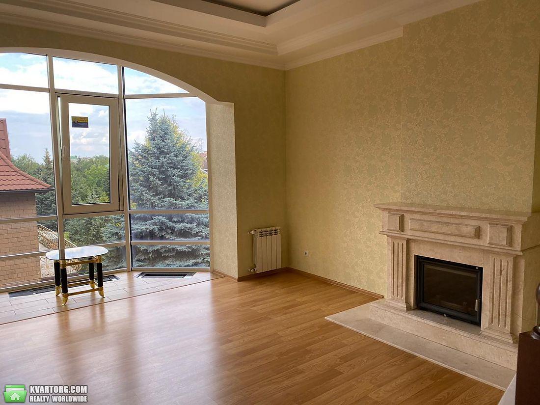 продам 4-комнатную квартиру Днепропетровск, ул.Абхазская - Фото 1