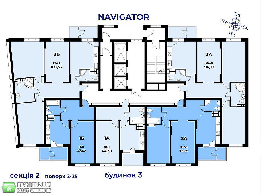 продам 3-комнатную квартиру Киев, ул.Балтийский пер 23 - Фото 4