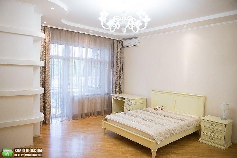 продам дом Днепропетровск, ул.Розовая - Фото 6