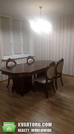 сдам офис. Киев, ул.Гмыри 4. Цена: 555$  (ID 2248788) - Фото 1