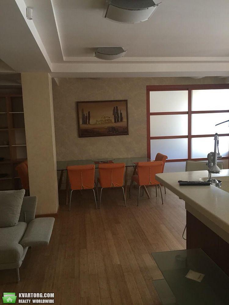 продам 3-комнатную квартиру Днепропетровск, ул.Чекмарева - Фото 5