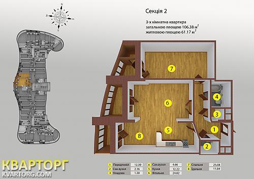 продам 2-комнатную квартиру Киев, ул. Щорса 36в - Фото 4