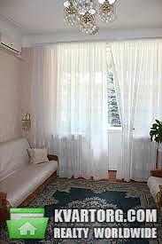 продам 1-комнатную квартиру Харьков, ул.блюхера - Фото 1