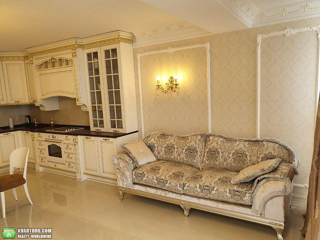 продам 3-комнатную квартиру Днепропетровск, ул.Фучика - Фото 2