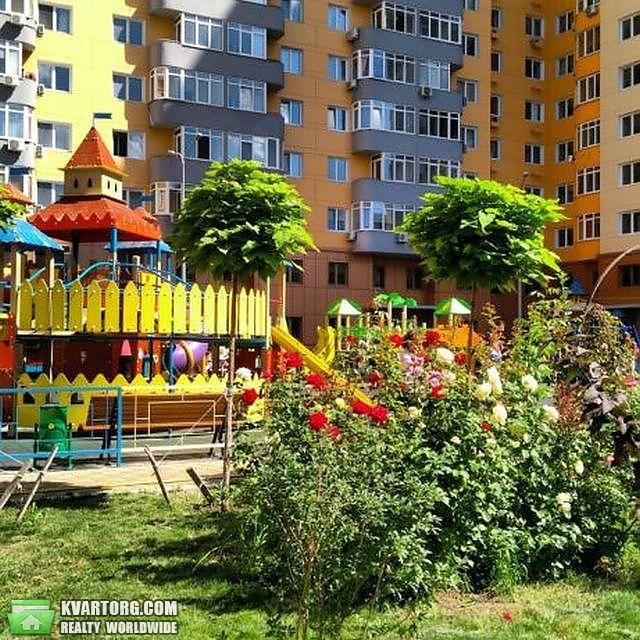 продам 2-комнатную квартиру Киев, ул. Кондратюка 3 - Фото 1
