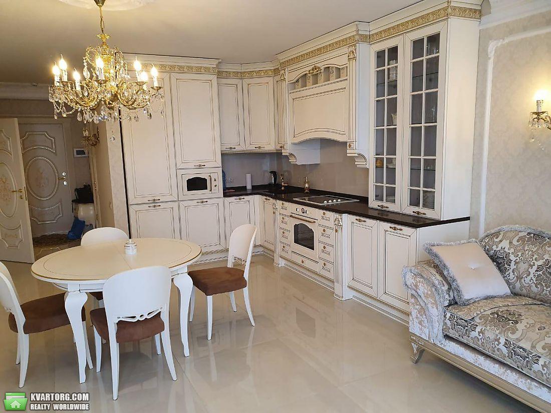 продам 3-комнатную квартиру Днепропетровск, ул.Фучика - Фото 1