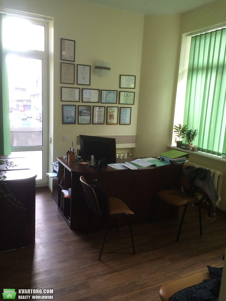 продам офис Харьков, ул.Маяковського - Фото 5