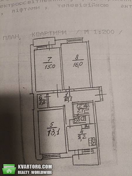 продам 3-комнатную квартиру Киев, ул. Дружбы Народов пл 1 - Фото 2