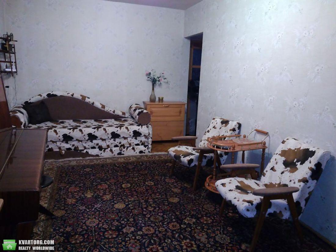 сдам 2-комнатную квартиру Днепропетровск, ул.Писаржевского - Фото 1