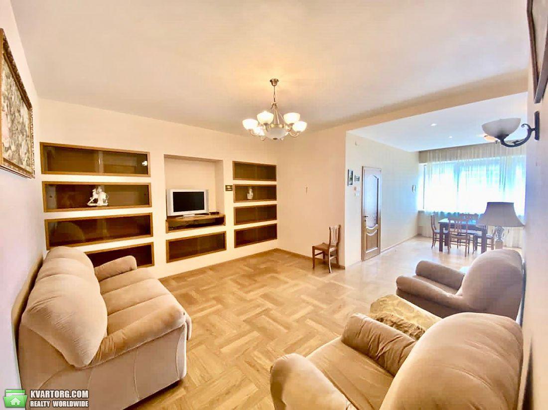 продам 2-комнатную квартиру Днепропетровск, ул.Дзержинского 35 - Фото 1