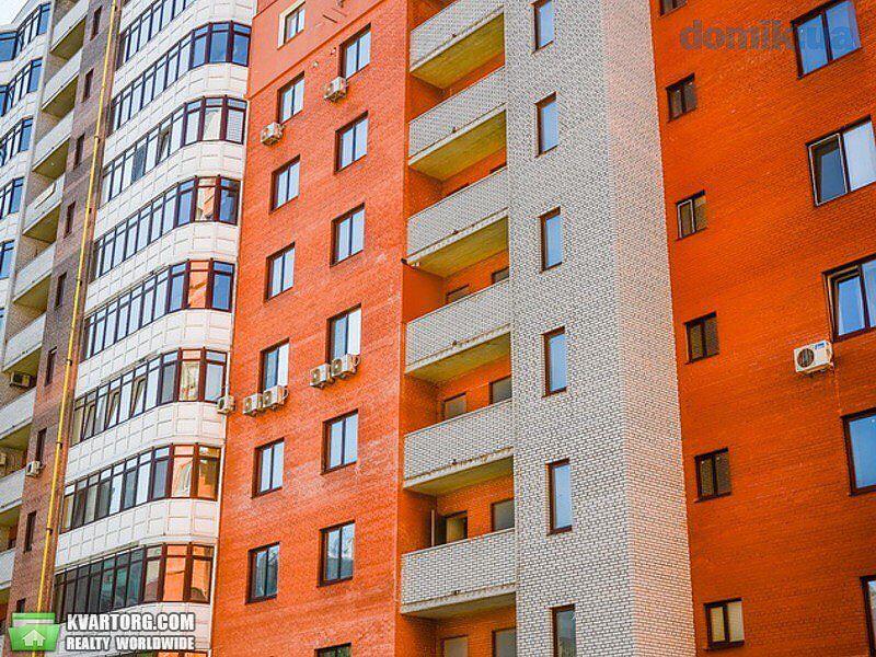 продам 3-комнатную квартиру Днепропетровск, ул.Херсонская - Фото 2
