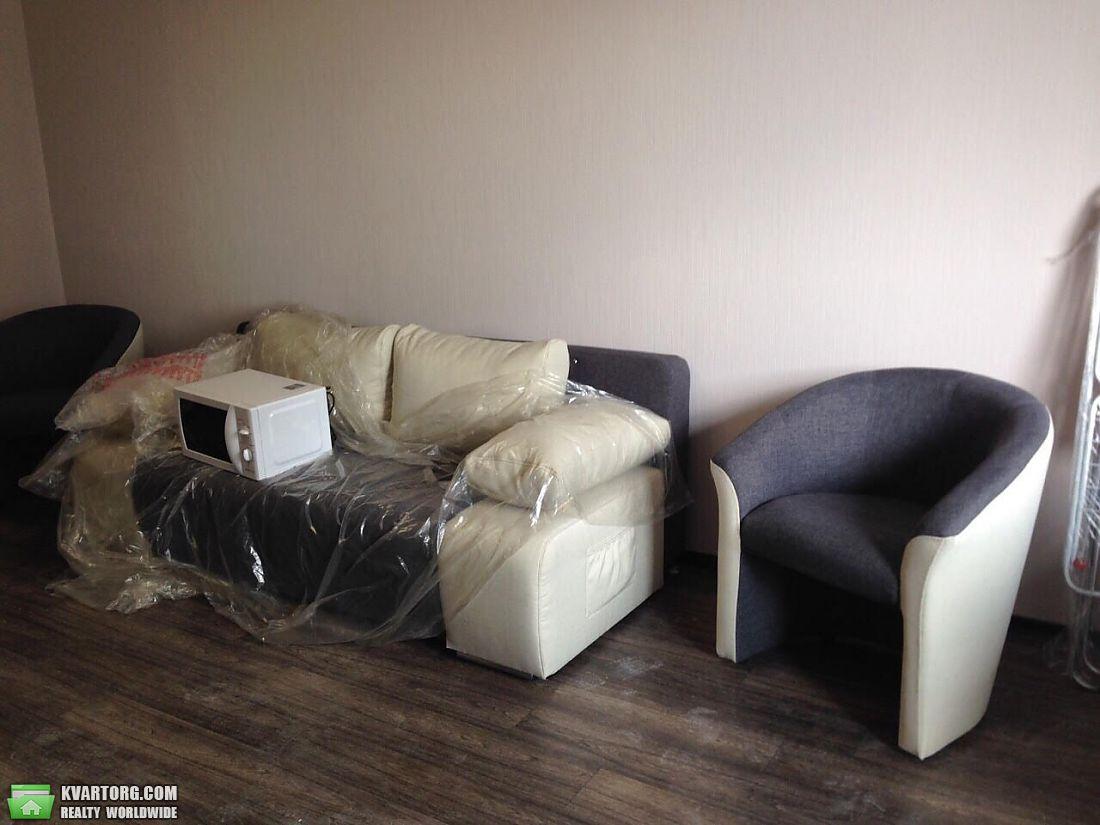 продам 3-комнатную квартиру Днепропетровск, ул.Набережная Победы - Фото 3
