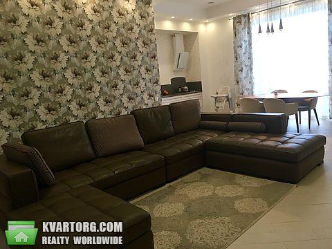 продам дом Днепропетровск, ул. Солнечная - Фото 5