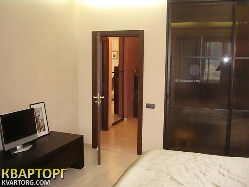 продам 3-комнатную квартиру Днепропетровск, ул.цетр - Фото 7