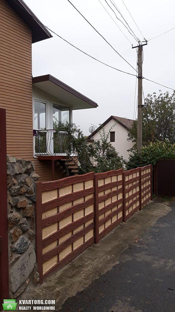 продам дом Днепропетровск, ул.Дубрава - Фото 2