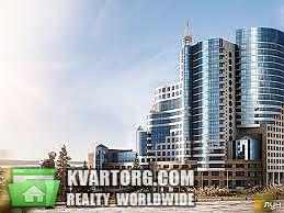 продам 3-комнатную квартиру Днепропетровск, ул.Карла Маркса 5