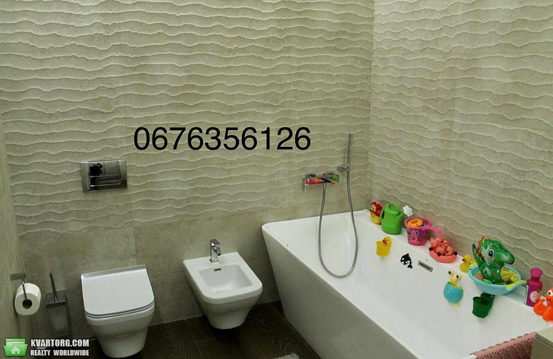 продам 3-комнатную квартиру Днепропетровск, ул.Фучика ул. 14а - Фото 6