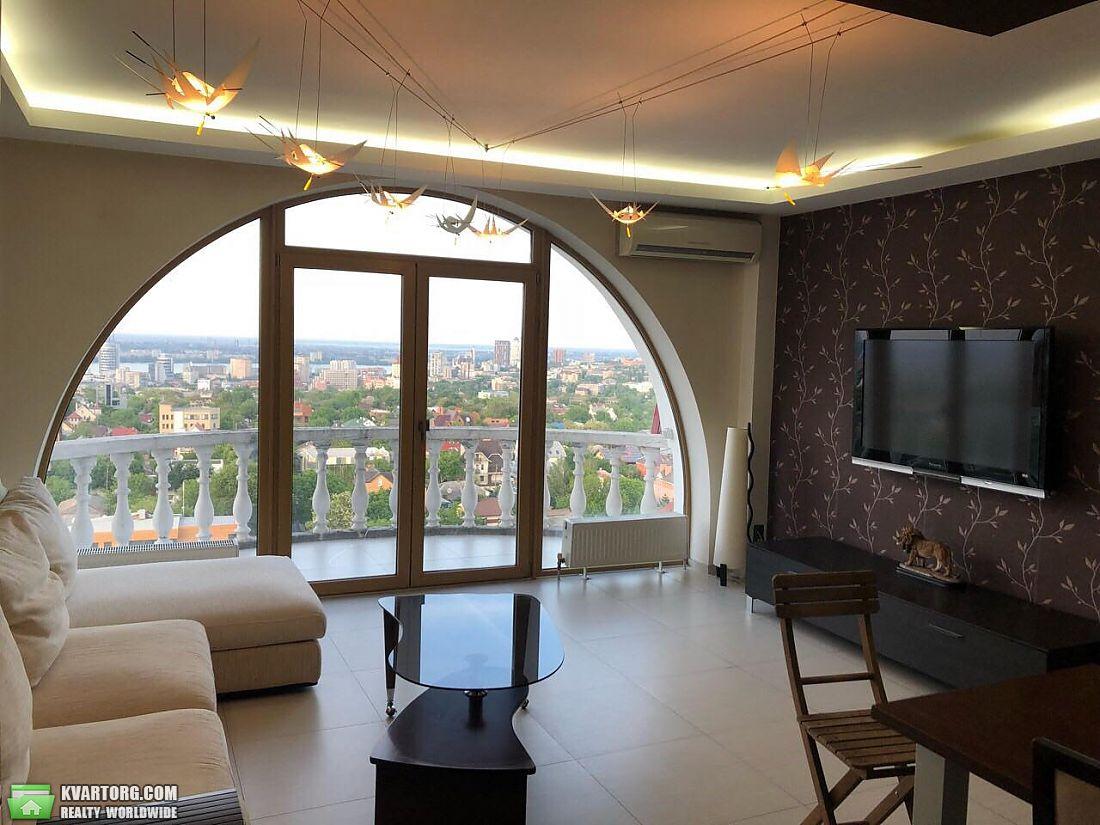 продам 3-комнатную квартиру Днепропетровск, ул.Артема - Фото 2