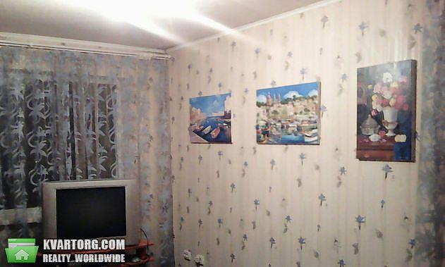 продам 3-комнатную квартиру. Днепропетровск, ул.Байкальская 11. Цена: 24000$  (ID 1794222) - Фото 4