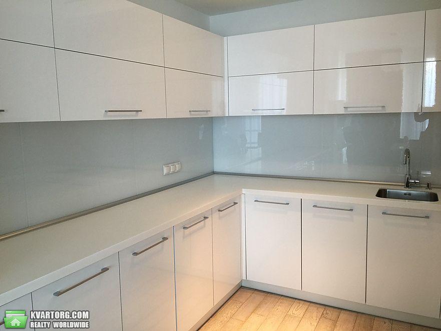 продам 3-комнатную квартиру Днепропетровск, ул.литейная - Фото 5