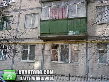 продам 3-комнатную квартиру. Киев, ул.Билецкого 5В. Цена: 42000$  (ID 2016917) - Фото 2