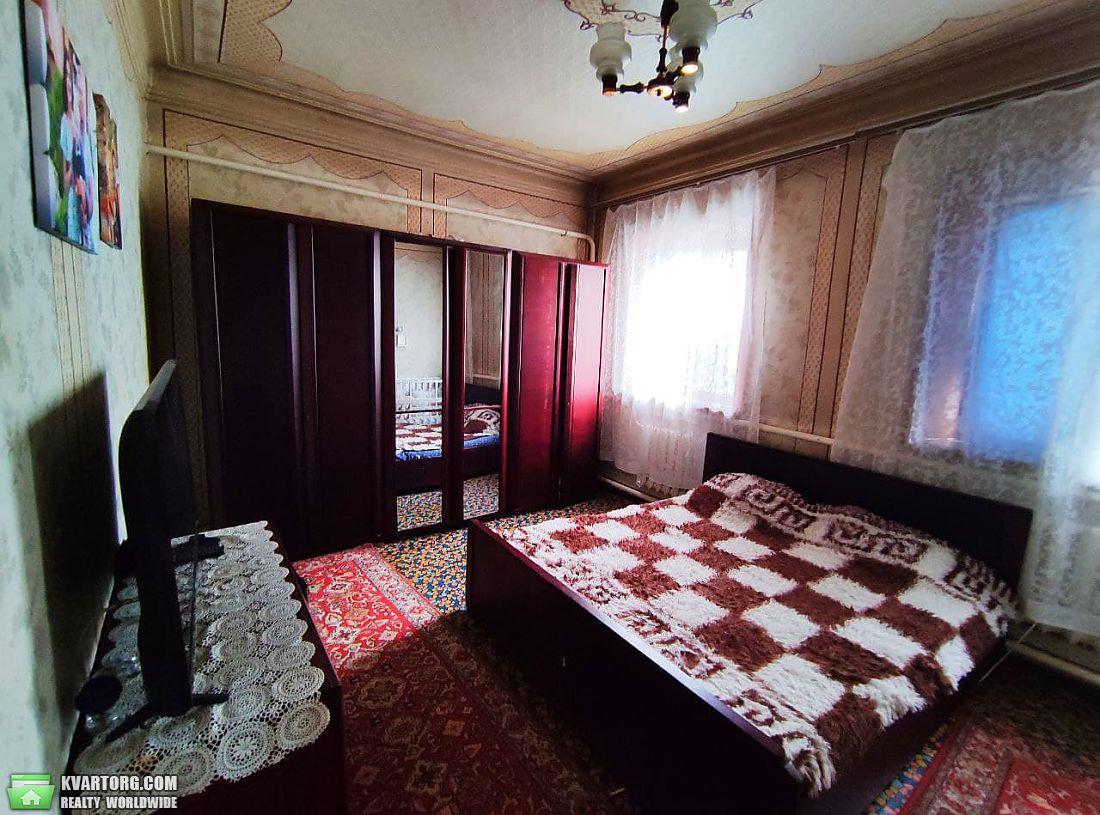 продам дом Днепропетровск, ул.Мытищинская - Фото 1